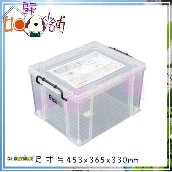 如歸小舖 KEYWAY 耐久16型整理箱(附輪)CK16/CK-16