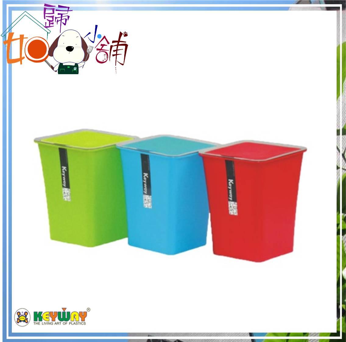 如歸小舖 KEYWAY聯府 好運桌上垃圾桶(方型)CU30