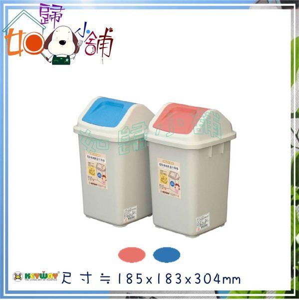 如歸小舖 KEYWAY 環保媽媽5L附蓋垃圾桶CV905