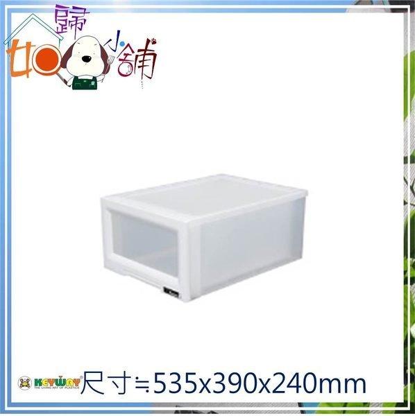 如歸小舖 KEYWAY聯府 抽屜整理箱(視窗) LF0052/LF-0052