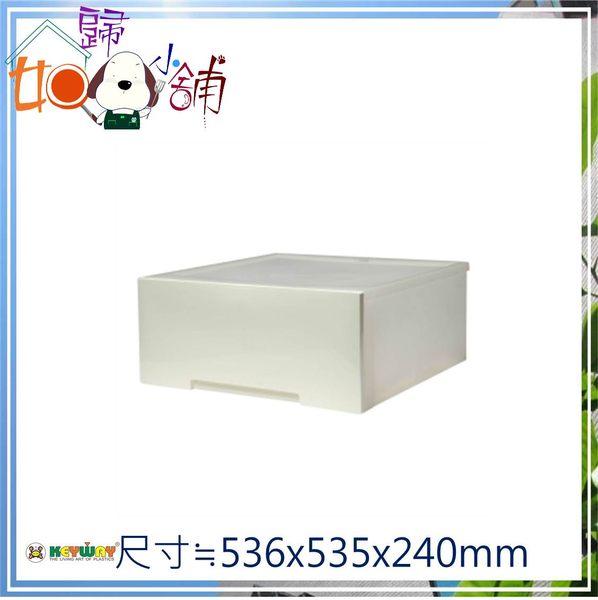 如歸小舖 KEYWAY聯府 抽屜整理箱(平板) LF0091/LF-0091