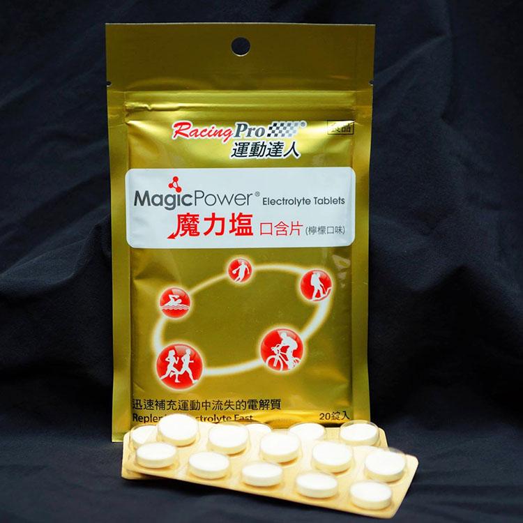 Racing Pro 魔力塩口含片(檸檬口味) / 城市綠洲(補充電解質 馬拉松 登山 路跑 能量補給)