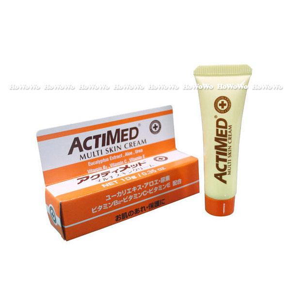 ACTIMED 艾迪美 乳霜10g軟管(護膚膏.護手霜) 日本製 0084kids003