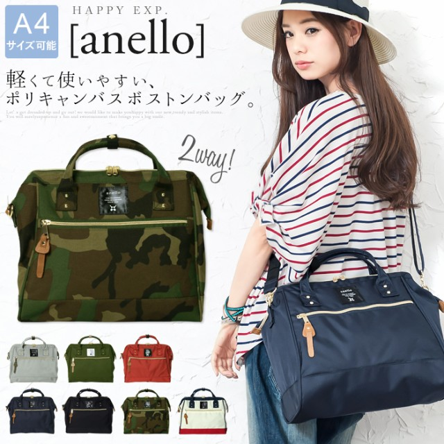 日本直送 日本ANello最新款大口金兩用波士頓包 正版商品