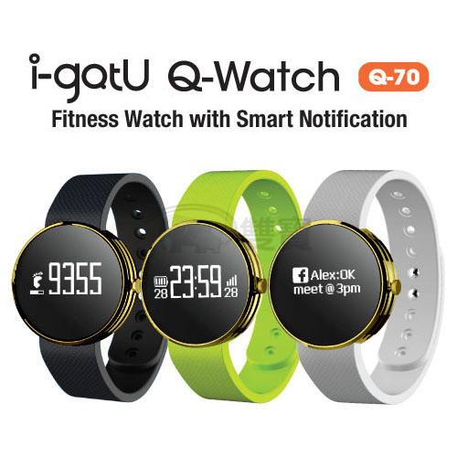 i-gotU Q-Watch Q70 藍牙智慧手環 智慧手錶