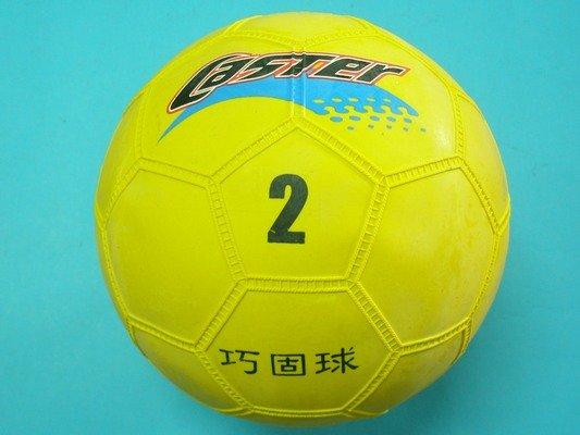 巧固球 標準2號巧固球.國小用/一個入{促200}