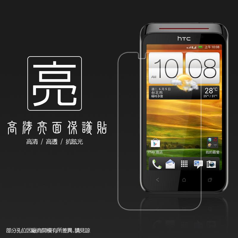 亮面螢幕保護貼 HTC Desire VC T328d 亞太機 保護貼