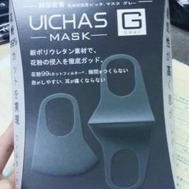 代購現貨 日本pittamask同款明星鹿?黑色口罩防霧霾防塵防曬黑色花粉過敏 IF0268
