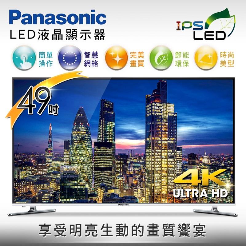【Panasonic國際牌】49吋4K LED液晶顯示器/TH-49CX500W