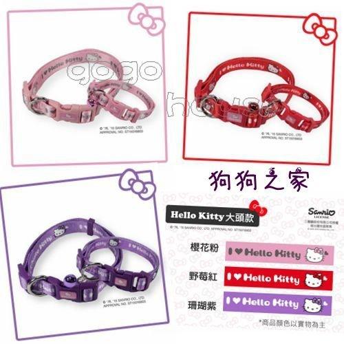 ☆狗狗之家☆日本三麗鷗授權 Hello Kitty 凱蒂貓 項圈 M尺寸 大頭款
