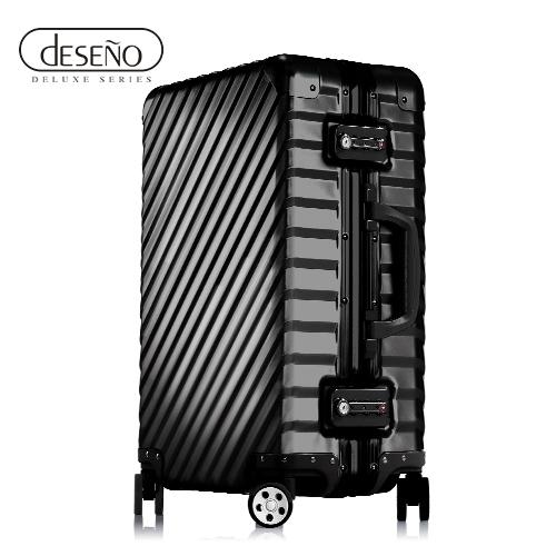 【加賀皮件】Deseno 鐵甲武士L'armatura 多色 輕量 鋁鎂合金 鋁框 旅行箱 20吋 行李箱 DL0569