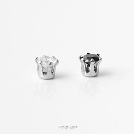 磁鐵耳環 晶亮閃耀 圓形4MM水鑽鋯石磁鐵耳環 基本款式不分男女 柒彩年代【ND295】單顆售價
