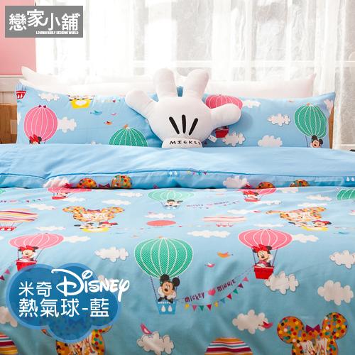 床包 / 單人-迪士尼授權【米奇熱氣球-兩色】含一枕套,夏季涼感X磨毛多工法處理,戀家小舖台灣製M02-ABF101