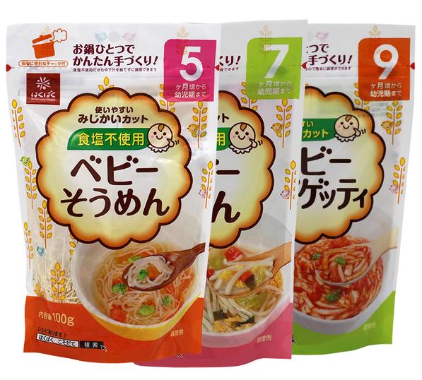 有樂町進口食品 日本進口 嬰幼兒專用無鹽小麥麵條 五/七/九個月以上可用 J80 4902571203704