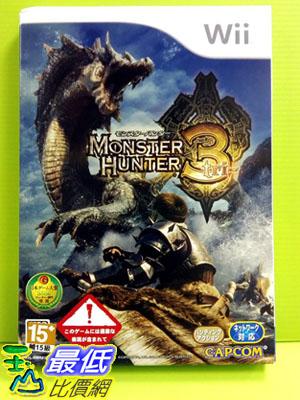 [現金價] Wii 魔物獵人3 (日版)卡普空超強作品