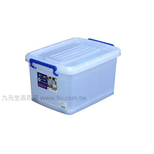 【九元生活百貨】聯府 K400 滑輪整理箱(底輪) 置物櫃 收納櫃