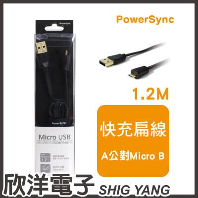 ※ 欣洋電子 ※ 群加科技 USB2.0 AM to Micro USB 高速傳輸充電扁線 / 1.2M 黑 ( USB2-GFMIB120 )  PowerSync包爾星克