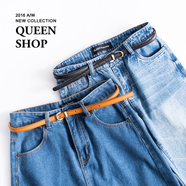 Queen Shop【07100076】車線滾邊皮帶 兩色售*現貨+預購*