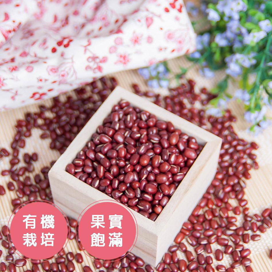 限食包果 千金紅豆一台斤手提盒裝X天然有機萬丹9號紅豆