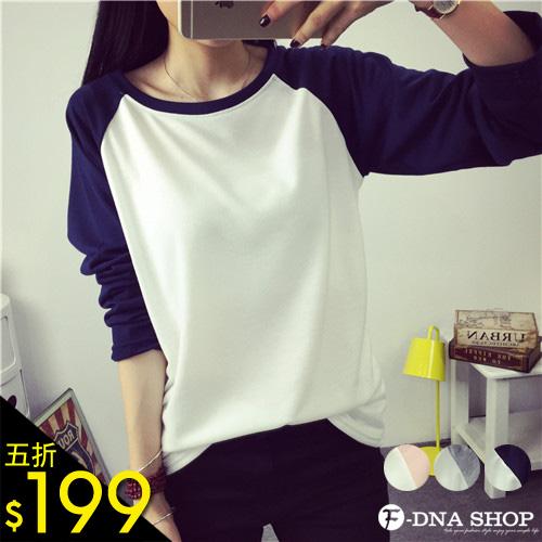 F-DNA★學院風拼色棒球接袖長袖上衣T恤(3色-M-XL)【ESD1292】