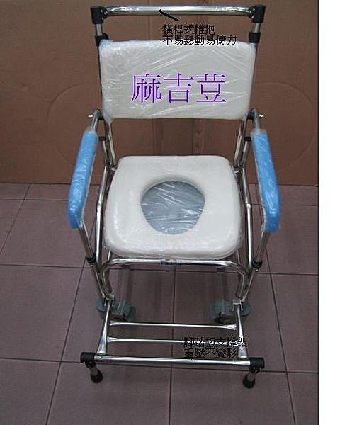 不銹鋼新型 衛浴 洗澡椅/便器椅/馬桶椅 扶手可掀 踏板專利支撐架+不繡鋼橫推桿/橫踏板+軟靠背