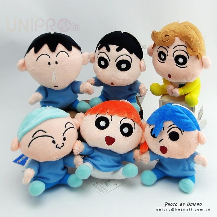 【UNIPRO】 蠟筆小新 風間 妮妮 正男 阿呆 向日葵班同學 小葵 玩偶 16公分 娃娃 吸盤吊飾 正版授權