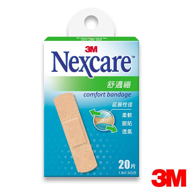 3M Nexcare 舒適繃 20片