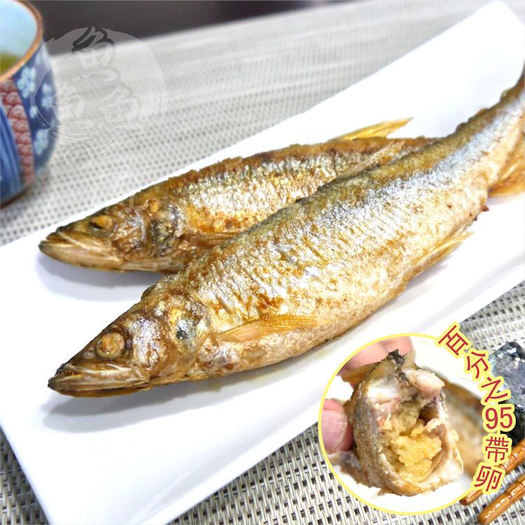 【鮮之流】北海道胡瓜魚 270g(3入)/包