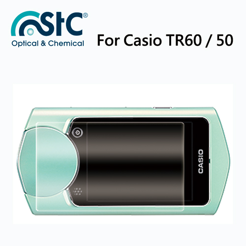 【STC】For CASIO TR60 / TR50 - 9H鋼化玻璃保護貼