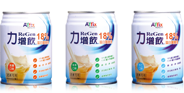 【力增飲】18%(洗腎)-焦塘/抹茶/杏仁 口味237ml*24罐/箱