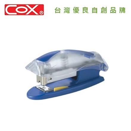 COX 三燕 SP-260 3號針雙排定位釘書機 / 支