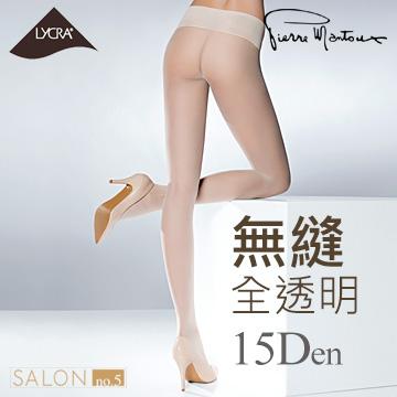 Pierre Mantoux 無縫全透明絲襪/ 超性感3D無痕/ 義大利頂級絲襪15Den