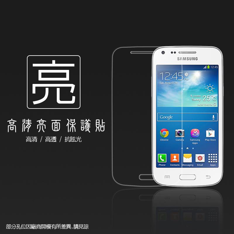亮面螢幕保護貼 Samsung G3500 Galaxy Core Plus 實尚機 保護貼