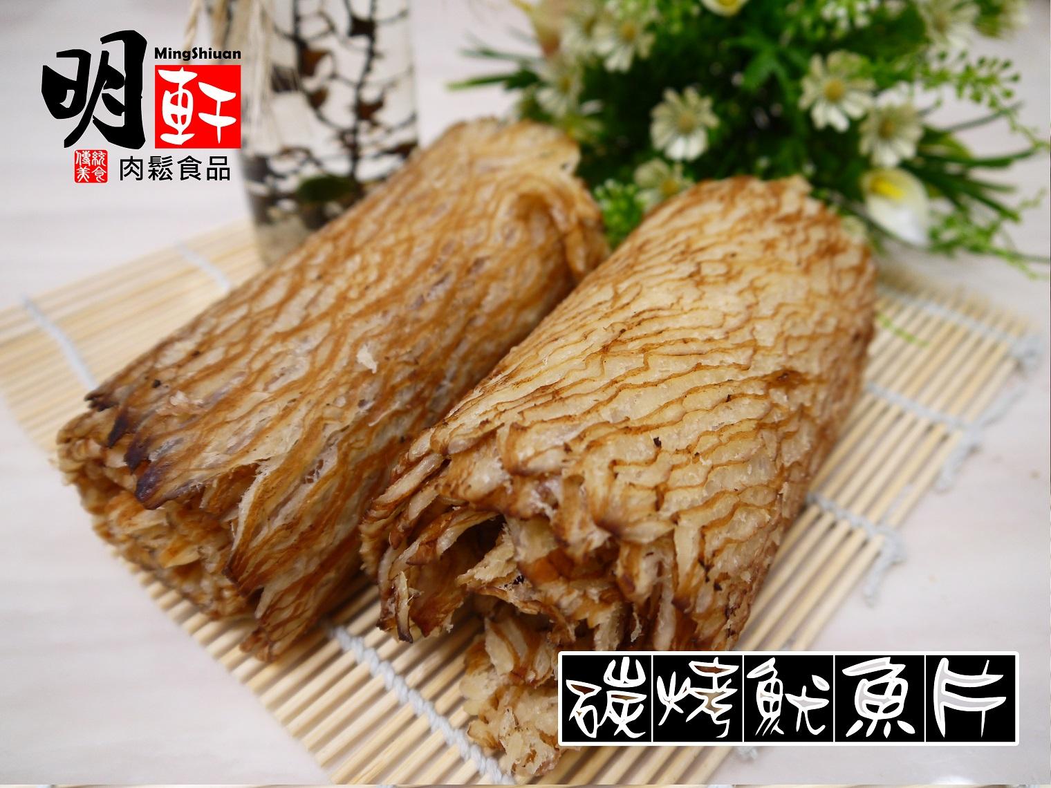 【明軒肉鬆食品】碳烤魷魚片~輕巧包(125g)