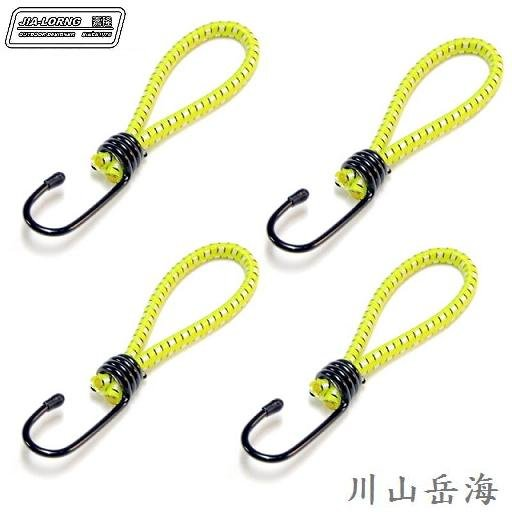 [ JIA LORNG 嘉隆 ] 調節拉繩 黃 / 鬆緊繩 / 彈性繩 / 營繩營釘用 / TP-315