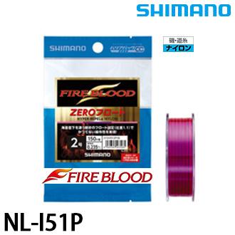 漁拓釣具 SHIMANO FIRE BLOOD 熱血  NL-I51P (粉紅) 150M 磯釣尼龍線(浮水) #1.5 #1.7  #2