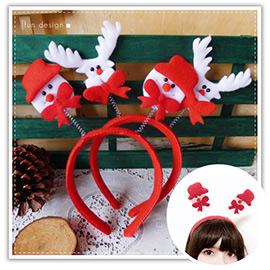 【aife life】搖搖聖誕造型髮箍/耶誕/麋鹿/賣萌髮夾/髮圈/聖誕佈置/聖誕樹/聖誕燈/聖誕帽/聖誕裝/聖誕禮物