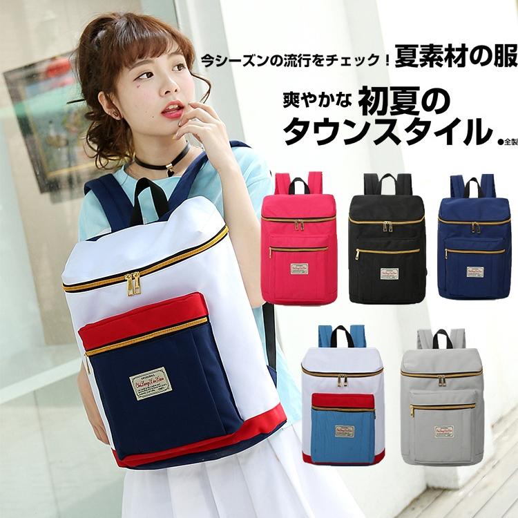 *森活態度*日系大容量帆布方型後背包 書包 雙肩包 旅行包 媽媽包 #T1
