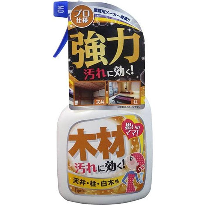 【友和】強力木質清潔劑 400ml (中性)