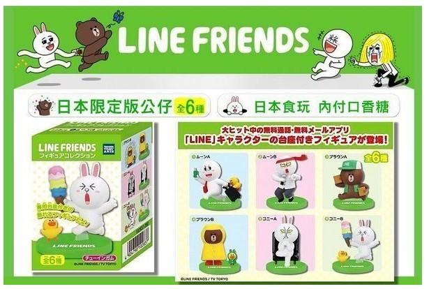 LINE公仔+口香糖2g(全6種) [JP90102837]千御國際