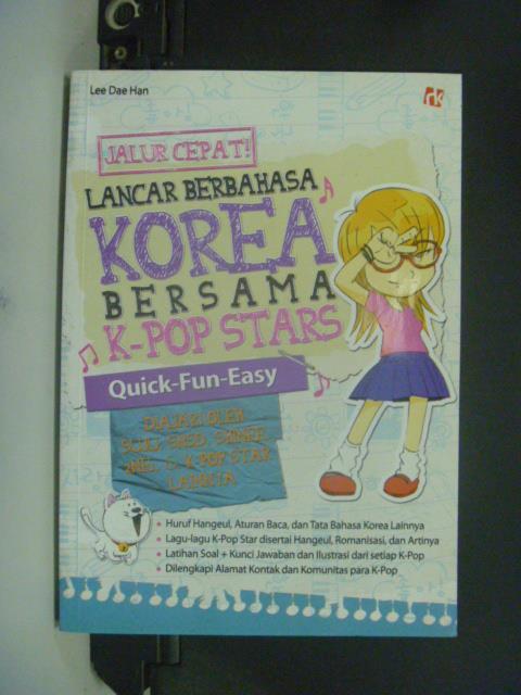 【書寶二手書T2/語言學習_GNK】Lancar Berbahasa Korea Bersama K-Pop Stars