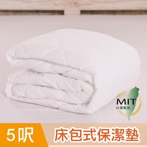 保潔墊 雙人床包式保潔墊[鴻宇]-台灣製