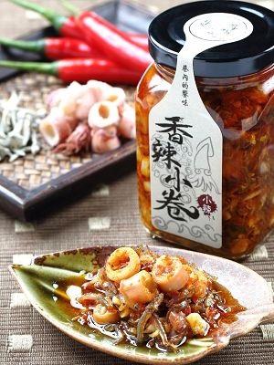 【朱媽媽開胃廚房】香辣小卷-小辣