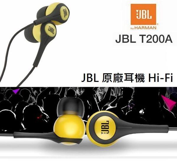 JBL T200a【原廠耳機】入耳式、通話、麥克風、HIFI 重低音【JBL 盒裝公司貨】