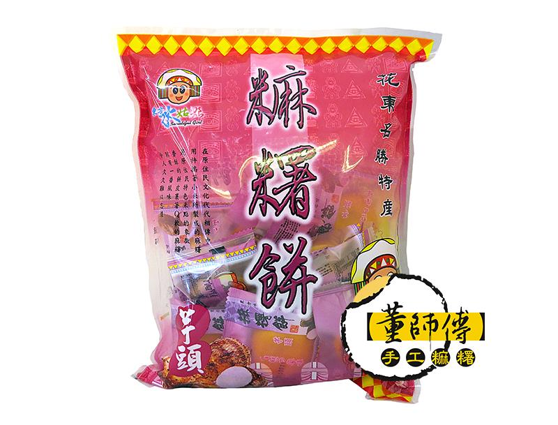 【董師傅手工麻糬】麻糬餅系列-芋頭麻糬餅