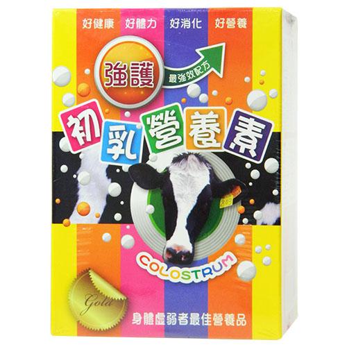 強護護體初乳營養素 450g[買2送1]【合康連鎖藥局】