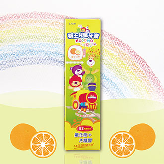 【Japanese Brand】LION Japan 獅王 KODOMO Toothpaste for Kids Orange Flavor 45g