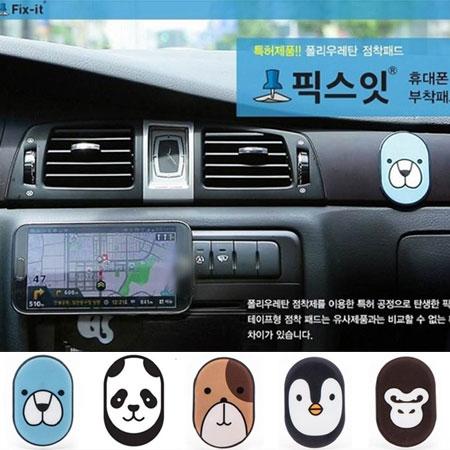 韓國 Fixit 多功能動物造型萬用貼 手機貼 隨意貼 置物貼 【B061425】