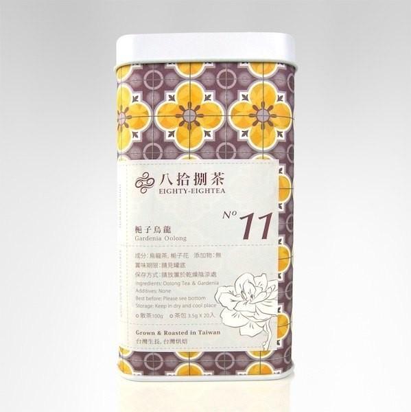 【八拾捌茶 窨製花茶】梔子烏龍 100g罐裝