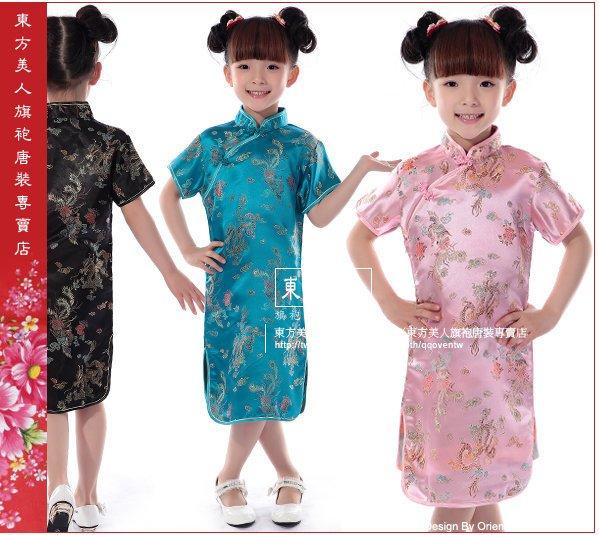 東方美人旗袍唐裝專賣店 可愛的小女生龍鳳飛翔短旗袍☆七色